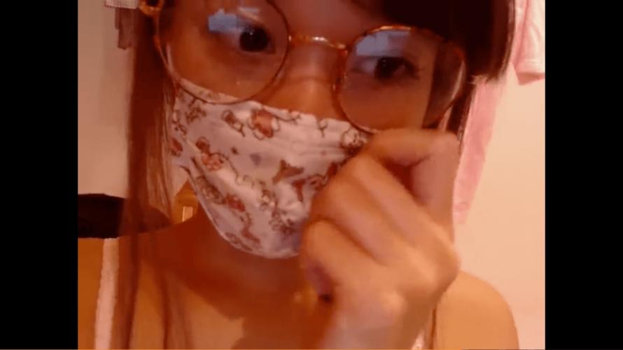 【無修正】濡れやすい茶髪眼鏡っ娘の雑談オナニー配信